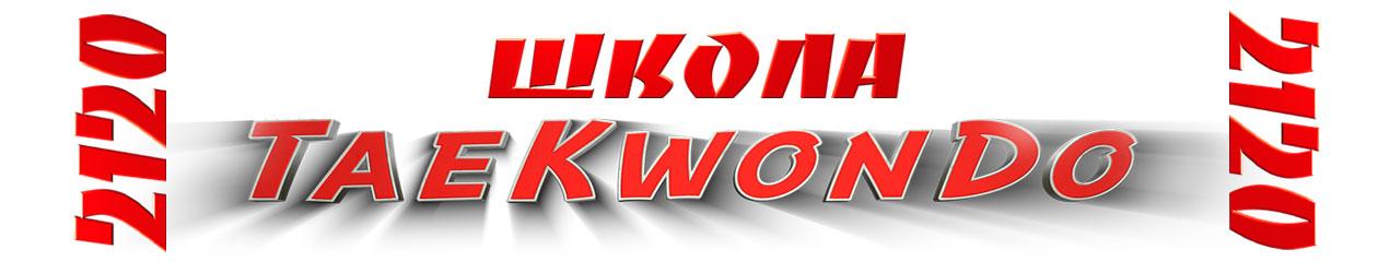 www.KWON.ru